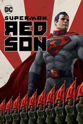 超人红色之子