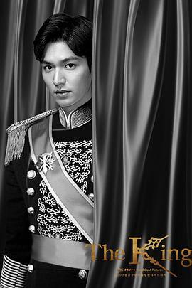 国王永远的君主