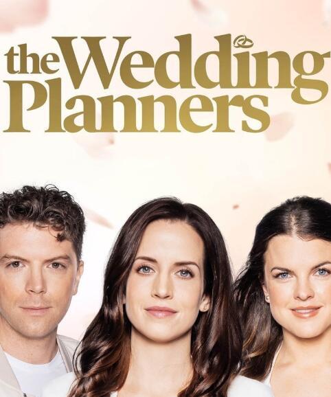 婚礼策划师