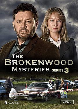 布罗肯伍德疑案第六季/断林镇谜案第六季