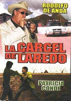 拉雷多监狱