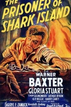 鲨岛逃生记