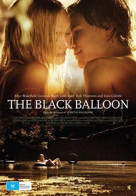 黑气球2008