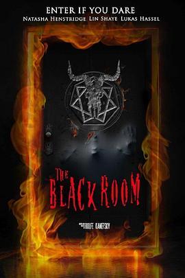 黑色的房间
