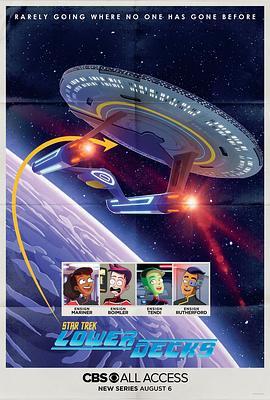 星际迷航下层舰员第一季