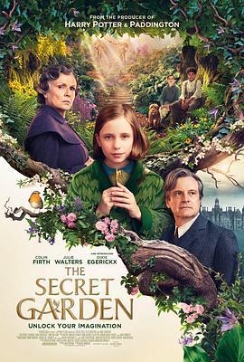 秘密花园2020