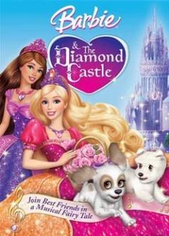芭比公主之钻石城堡