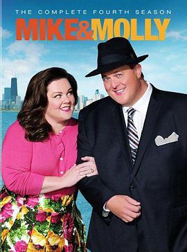 迈克和茉莉第三季