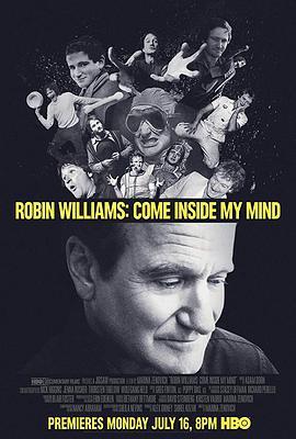 罗宾·威廉姆斯记忆深处