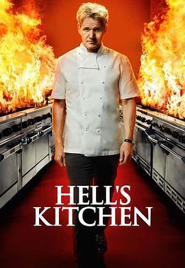 地狱厨房[美版]第七季