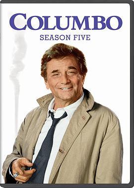神探可伦坡第五季