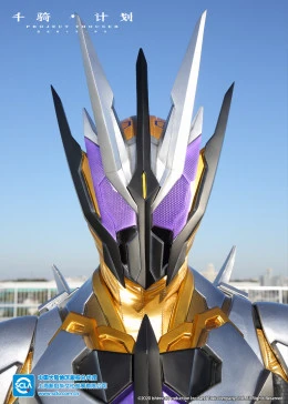假面骑士01:千骑计划