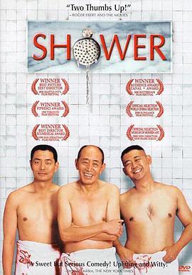 洗澡高清修复