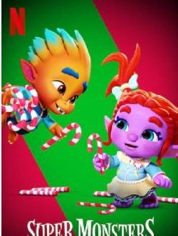 超级小怪兽:圣诞小助手