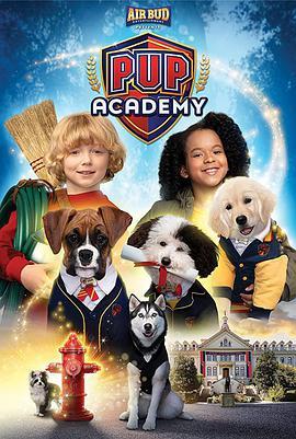 狗狗学院第二季