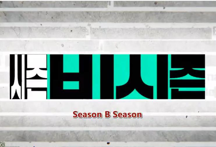 Season B Season