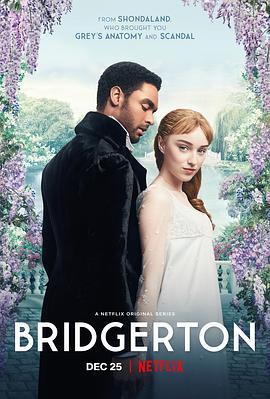 布里杰顿家族