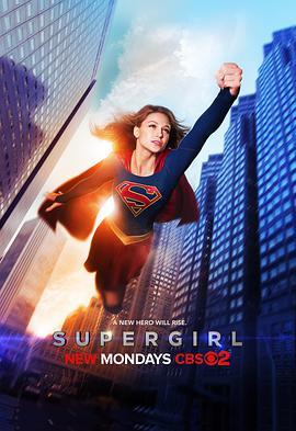超级少女第一季