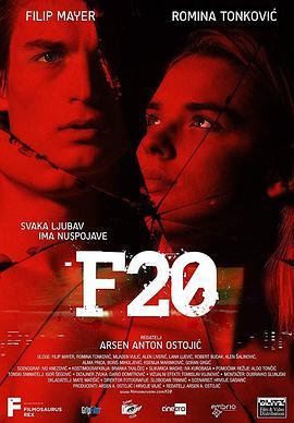 玩命上腺F20