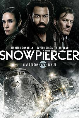雪国列车[剧版]第二季