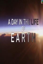地球日与夜粤语版
