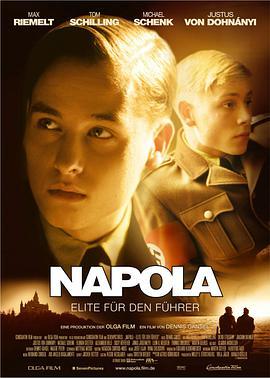 希特勒的男孩