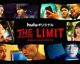 THELIMIT