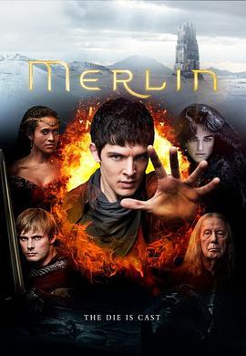 梅林传奇第五季