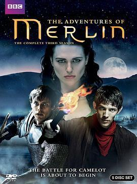 梅林传奇第三季