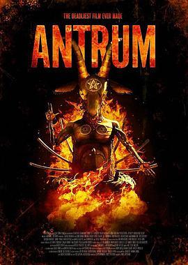 地狱之门:最致命的电影
