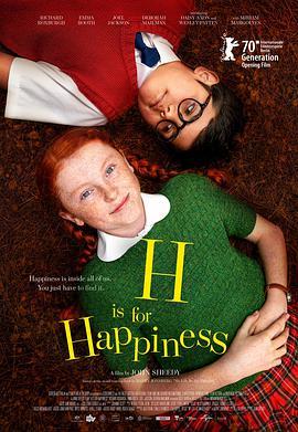 H是幸福的意思