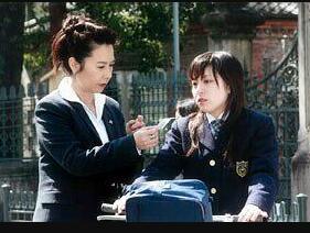 京都地检之女第3季