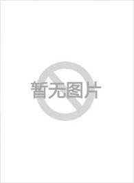 画江湖之不良人第4季