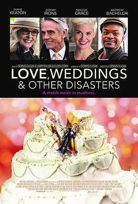 爱情,婚礼和其它灾难