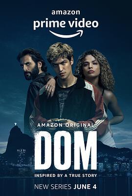 多姆Dom