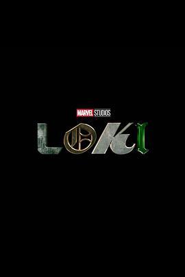 洛基第一季